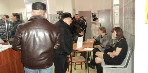 Центр занятости Волховского района