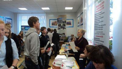 Консультационный центр ЦЗН Волховского района